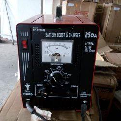 SUKYOUNK เครื่องชาร์จ Battery SP-SY 5048
