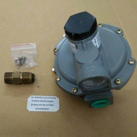 หัวปรับแรงดันแก๊ส 2 สเต็ป สำหรับแก๊ส LPG (Low Pressure Ragulator 2 Stage)