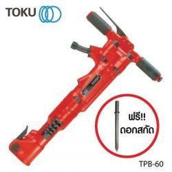 เครื่องเจาะคอนกรีต Toku TPB-60