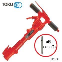 เครื่องเจาะคอนกรีต Toku TPB-30