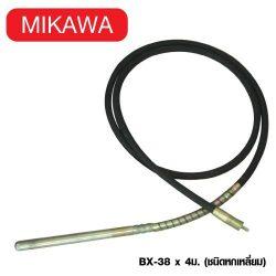 สายจี้ปูน MIKAWA รุ่น BX38 x 5ม. (ชนิดหกเหลี่ยม)