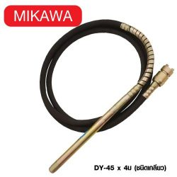 สายจี้ปูน MIKAWA DY-60 x 5ม. (ชนิดเกลียว)