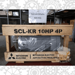มอเตอร์-mitsubishi-scl-qr-10hp-4p