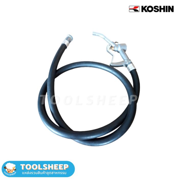 ปั๊มสูบน้ำมันไฟ้า Koshin FR200