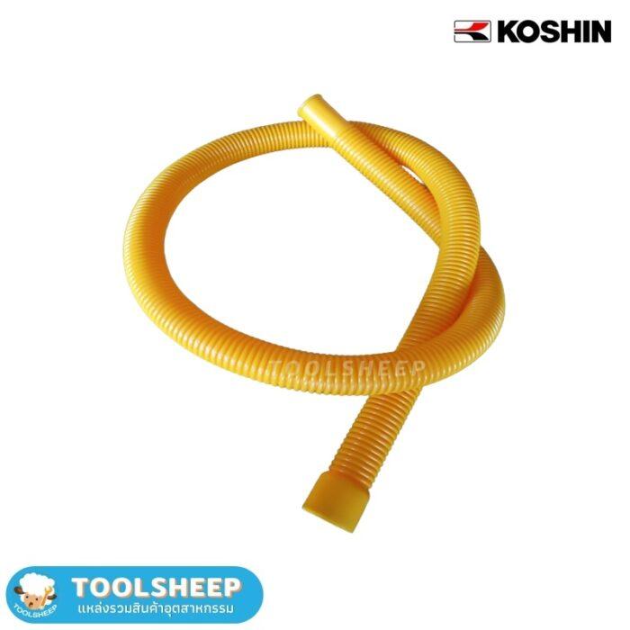 ปั๊มสูบน้ำมันไฟ้า Koshin LP32