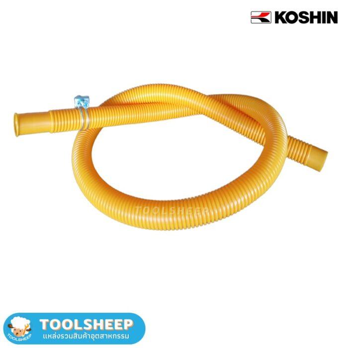 ปั๊มสูบน้ำมันมือหมุน koshin SB25
