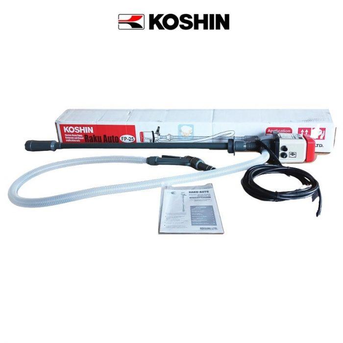 ปั๊มสูบน้ำมันมือบีบ Koshin Drum Pump
