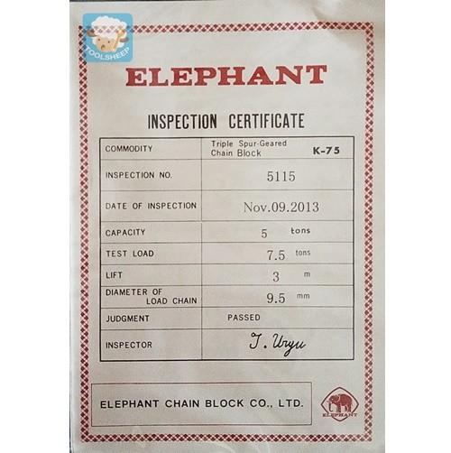 รอก รอกโซ่ Hoist ELEPHANT TOOLSHEEP