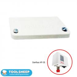 เพรสเชอร์สวิทช์ Pressure-switch Danfoss