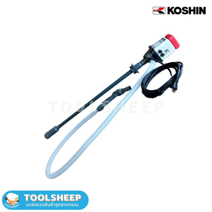 ปั๊มสูบน้ำมันไฟ้า Koshin FP25