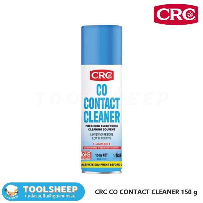 CRC CO Contact Cleaner นํ้ายาล้างหน้าสัมผัสทางไฟฟ้า 150 g.